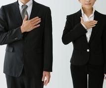もっと輝く人生に!就活と転職のご相談にのります より良い就職先をお探しの方、一刻も早く転職したい方へオススメ