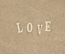 あなたの出会いを占います 【恋愛】ルノルマンカードリーディング♡アドバイス付き