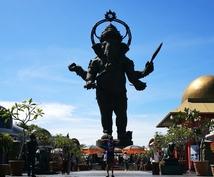 タイへの移住をサポートします 親身になって新天地での不安を解消