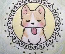 動物のゆる〜いイラスト描きます ペットや道端で会った野良ちゃんでも写真があればOK