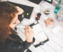 女性向けの記事、執筆します ブログ・メディア記事などでお困りの方!