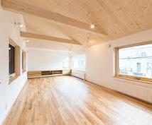 戸建住宅メーカーで新築検討中の方ご相談承ります 時間が無い人に代わって資料等チェッーーク!