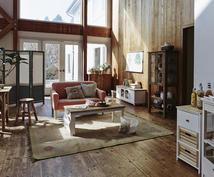 模様替えお手伝いします !家具の配置を変えたい方に配置位置をアドバイスします♪