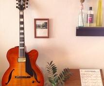 どんな曲もソロギターで弾けるように譜面作成します 難易度に合わせ、あなただけのオリジナルのアレンジに仕上げます