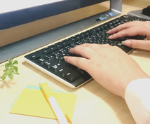 プロライターがあなたの為に文章をライティングします 1,000文字位で魂込めて文章を書きます。キャッチコピーOK