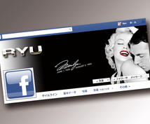 Facebook!【フェイスブック カバーデザイン】クリエイティブに差別化!心を込め制作いたします♪