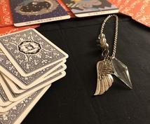 ルノルマンカードと龍神カードで今のあなたを占います 《今あなたの心の状態と愛のメッセージをお伝えします》