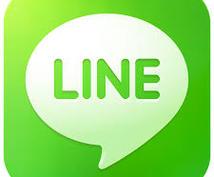【トークで】LINE☆ドリームライト【すっきり!】