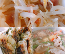 簡単美味しい料理レシピ教えます 簡単・安い・美味しい料理レシピ提供いたします。
