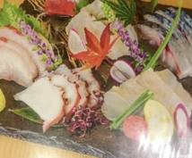 左利き必見!魚のおろし方、刺身の引き方伝授します 本来和食の世界では左利きがタブーですが左利きとして伝授します