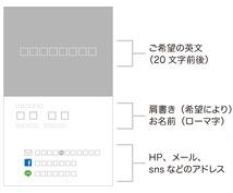 【名刺デザイン】ワンフレーズを入れた名刺データを作成します♪