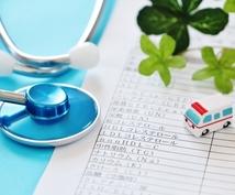 看護学生さんの実習でのお悩み相談のります 実習記録や行動計画、アセスメントについて相談のります