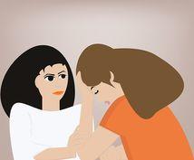 愚痴★不満★夫婦のお悩み相談承ります 夫婦にしかわからない事山ほどあります☆