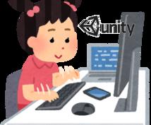 Unityを使った2Dゲーム(TOOL含む)開発に関する質問に答えます!