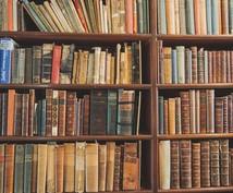 スーッと【心の片隅に届く本】を3冊程ご提案します 心の充足や潤いを求めているあなたへ