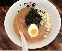 地元民が通う!札幌の美味しいラーメン屋さん教えます 《観光前に必読です♪ 地元の方ももちろんOK!》