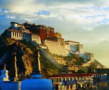 チベット・ラサ旅行のノウハウ教えます 旅行経験者が現地の情報まとめました!