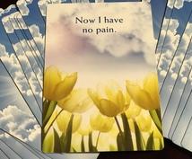 天国の大切な人からのメッセージ【+α】伝えます ★ミディアムシップカード1枚&オラクルカード3枚分