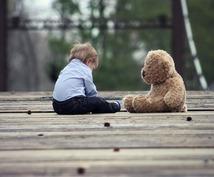 あの人の「本当の気持ち」を特別にお教えします 愛、アウラを駆使して大切な方の本当のお気持ちをお調べします