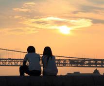 恋愛相談 告白でうまくいくまでサポートします 告白のシチュエーションを一緒に考えサポートいたします!