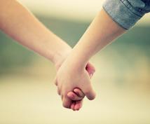【24時間】あなたの恋人や友人になりきります【お試し期間中】