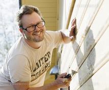 木造戸建て所有者向けに建物の老朽化による修理の相談