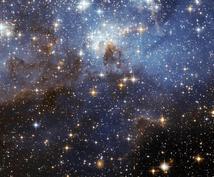 銀河と接続して高次元エネルギーとつながります コズミック・アチューンメントによる銀河系エネルギーの付与