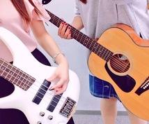 【初心者向けギターノウハウプレゼント!】
