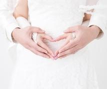 妊活・不妊治療で悩んでる方のサポートします 元看護師があなたの悩みを解消します