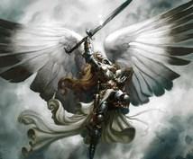 あなたの守護天使からのメッセージをお伝えします 安心と信頼のカウンセラー 白鳥麗コンシェルジュ