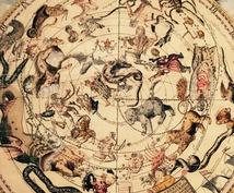 占星術鑑定をしています 迷われた際はご利用くださいませ。