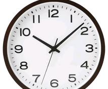 仕事の時間が短く感じる術教えます 時計を見てもまだ前々時間がたってない。そんな人におすすめ!!
