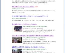 動画マーケティングVol.01 Youtubeでヒットさせたコツ