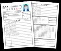 外国人向け!日本語履歴書添削をいたします 海外留学と就活経験があるSEの外国人就活サポート