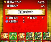 【モンスト】ドロップ変更で☆6を30体以上出す方法
