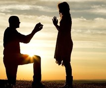 最後の砦篇~お相手の潜在意識を導き愛情を高めます 【恋愛特化型】大好きなあの人に心から愛されたいと願うあなたへ