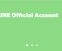 海外版LINE公式アカウントを作成代行します 大人気のタイ版は日本版の66%オフの月額費用で運用可能です。