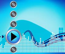 101曲のオリジナル音楽提供します Youtube、アプリ等のBGMに最適!