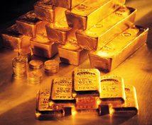 純金ののべ棒の波動教えます 純金ののべ棒9999兆本の百乗の大金運パワー!