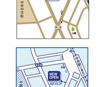 入稿データ対応!フルカラー地図作成します 原稿がなくても大丈夫!ご住所から作成します!(ai,pdf)