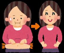 15分限定、心理士がダイエットの継続を応援します 2年間で10キロの減量成功!継続のメッセージを送ります!