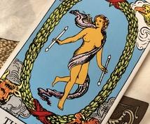 タロット占術師が、あなたの恋愛占います 彼の気持ち、彼との未来、彼との関係をより良くしたい etc.