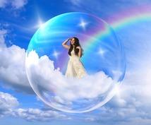 貴女のアークエンジェルをチャネリングで2人調べます 天使から慈愛のメッセージ♡貴女だけの祈りの言葉もお伝えします