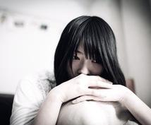 今(自殺)をしたいと考えてる人…真剣に話を聴きます 私は大切な人を自死で亡くしてます★私自身も何度も考えました