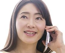 セックスレス・不感症の解決 電話相談に応じています。