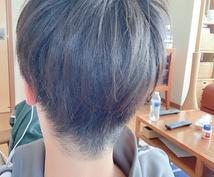私の経験の7年間で癖毛剛毛解消します 中学生から癖毛剛毛に悩んで7年、今は綺麗と呼ばれる男髪