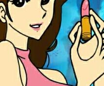 アニメ風に似顔絵やイラスト描きます 写真や画像があれば参考に描かせていただきます。