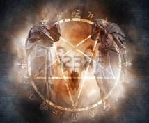 オーレイリ呪術恋敵を消して、ライバルを退散させます あなたの悩みの種を解消しましょう。カウンセリングあり