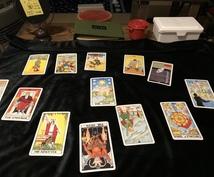 タロットカードで日常のいろいろ占います カードを使うと潜在意識が見えてモヤモヤスッキリ!