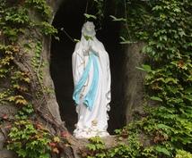 女神からのメッセージをお伝えします 占い・女神が好きな方へお勧めです。